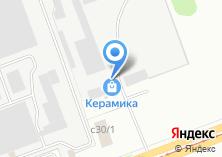 Компания «Центр Керамики» на карте