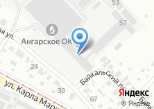 Компания «Клуб винтокрылых Сибири» на карте