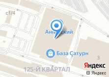 Компания «Райт» на карте