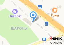 Компания «Строящееся административное здание по ул. Московсккий тракт» на карте