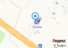 Компания «АЗС Омни» на карте