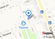 Компания «Белореченский» на карте