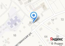 Компания «Даник» на карте