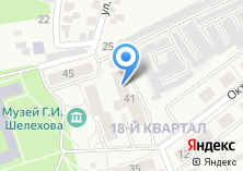 Компания «Русский чай» на карте