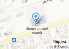Компания «Шелеховский лицей» на карте
