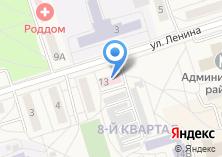 Компания «Отдел вневедомственной охраны отдела МВД по Шелеховскому району» на карте