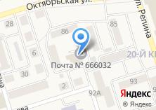 Компания «Отдел муниципального имущества» на карте