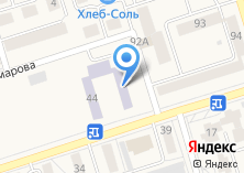 Компания «Детский дом №4 г. Шелехова» на карте