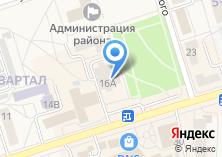Компания «Ирказ-Сервис» на карте
