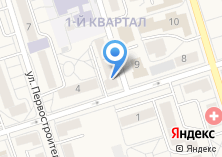 Компания «Роспотребнадзор Федеральная служба по надзору в сфере защиты прав потребителей и благополучия человека по Иркутской области» на карте