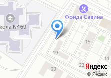 Компания «Жилые комплексы МУП Управление капитального строительства г. Иркутска» на карте