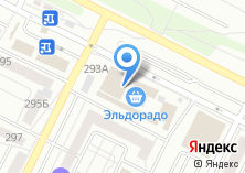 Компания «Корень» на карте