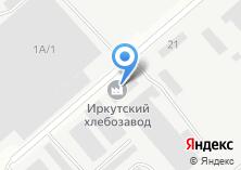 Компания «Новые Дороги Сибири» на карте