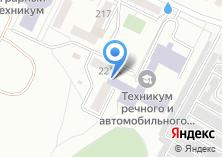 Компания «Иркутский техникум речного и автомобильного транспорта» на карте