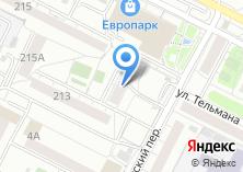 Компания «Алика-сервис» на карте