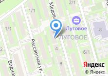 Компания «Строящийся жилой дом по ул. Луговая» на карте