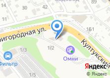 Компания «АвтоТехЦентр №1» на карте