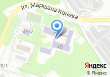 Компания «Санаторная школа-интернат №12 г. Иркутска» на карте