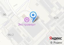 Компания «Травы Байкала торгово-производственная компания» на карте