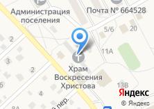 Компания «Техноремонт» на карте