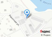 Компания «АмурВтормет-Байкал» на карте