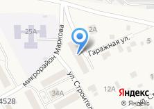 Компания «А-Сервис» на карте