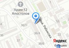 Компания «ДомСервис» на карте