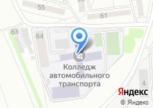 Компания «Иркутский политехнический колледж» на карте