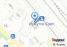 Компания «Иркутск-Сортировочный» на карте