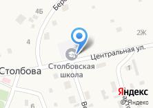 Компания «Столбовский» на карте