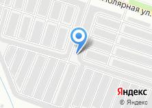 Компания «Master Car» на карте