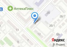 Компания «Котофей сеть магазинов детской обуви» на карте