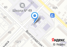 Компания «Детский сад №90» на карте