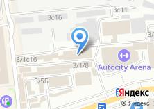 Компания «Магазин автотоваров и снаряжения для туризма» на карте