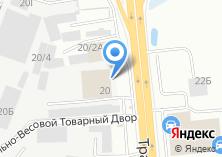 Компания «ТракАвтоКомплект» на карте