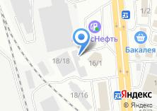 Компания «Обогреватель для квартиры «ТеплЭко» в Иркутске  - Монолитный кварцевый обогреватель» на карте