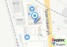 Компания «АудитРАВ» на карте