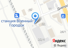 Компания «Туманшет Плюс» на карте