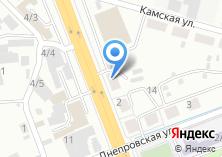 Компания «Иркутскпродснаб» на карте