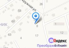 Компания «Медгородок» на карте