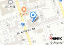 Компания «Denka» на карте