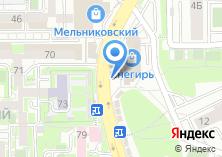 Компания «Янтарь торговая сеть» на карте