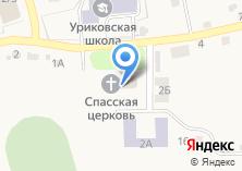 Компания «Храм Образа Спаса нерукотворного» на карте