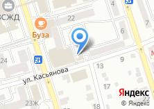 Компания «Магазин зоотоваров на ул. Касьянова» на карте