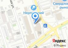 Компания «ViSkoza» на карте