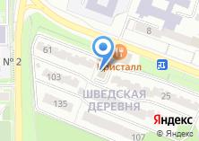 Компания «Инфорс» на карте