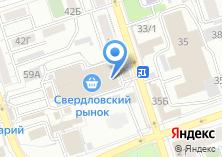 Компания «Свердловский» на карте