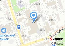 Компания «Гринда Иркутск» на карте