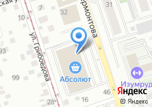 Компания «Абсолют» на карте