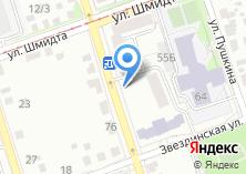 Компания «Продуктовый магазин на ул. Гоголя» на карте